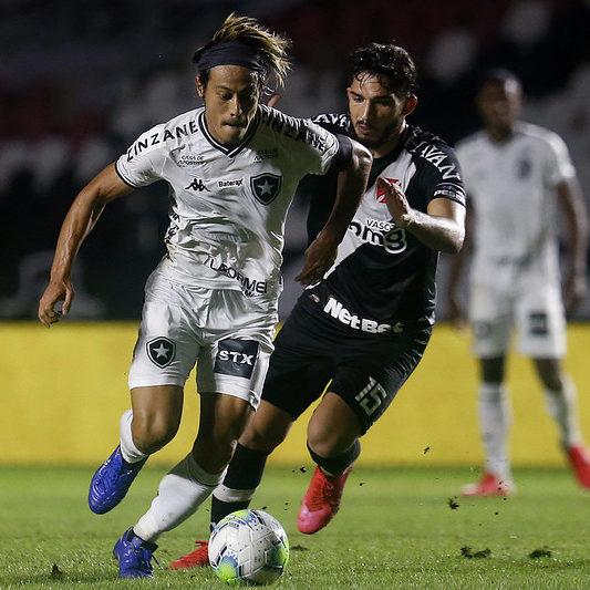 Copa do Brasil: Botafogo vence o Vasco e garante vaga nas oitavas