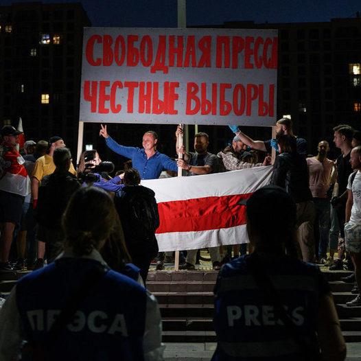 Relatores da ONU querem investigação sobre violência em Belarus