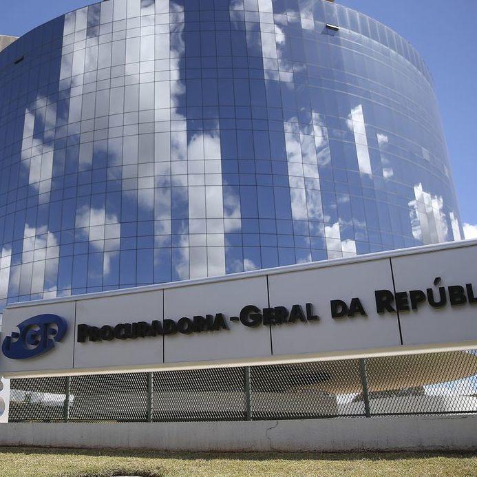 PGR investiga omissão de gestores de Manaus e Amazonas