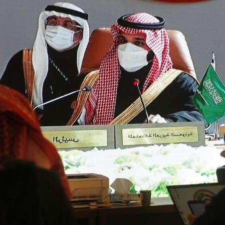 Países do Golfo assinam acordo para resolver crise com Catar