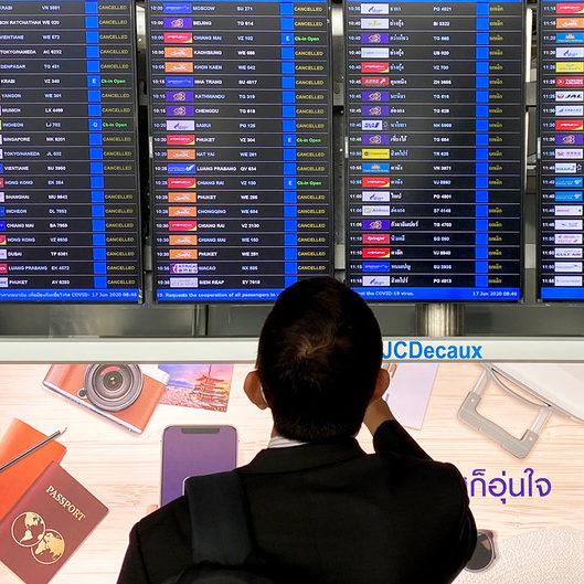 Agência da ONU pede ações para reverter perdas no setor de turismo