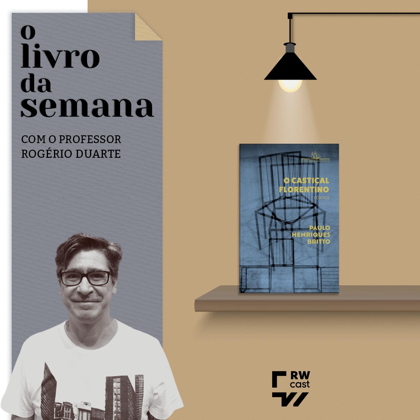 O fascínio do cotidiano nos contos de Paulo Henriques Britto