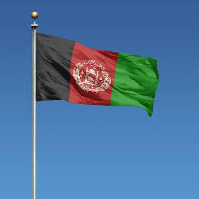 Explosão em mesquita deixa 15 mortos no Afeganistão